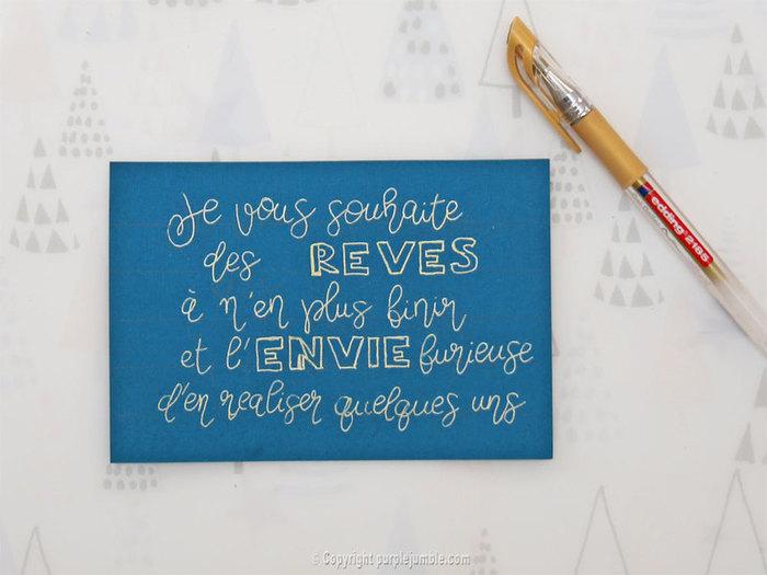 Cartes de voeux handlettering-Une carte décorée d'une citation inspirante