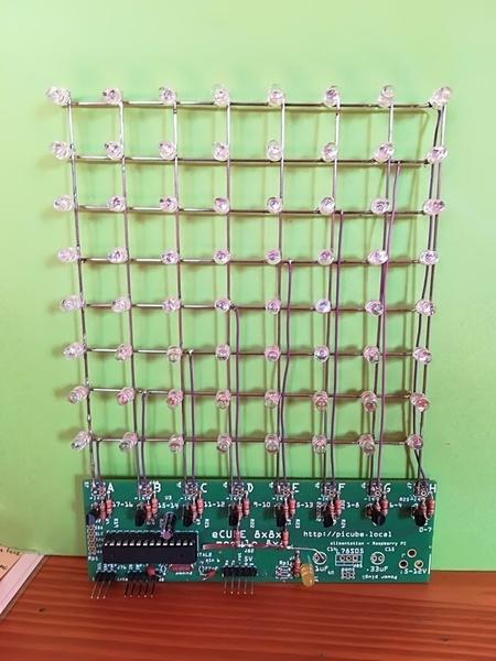 Module 8x8 LEDS pour un eCube 8x8x8 - 1/2-Réalisation du module 8x8