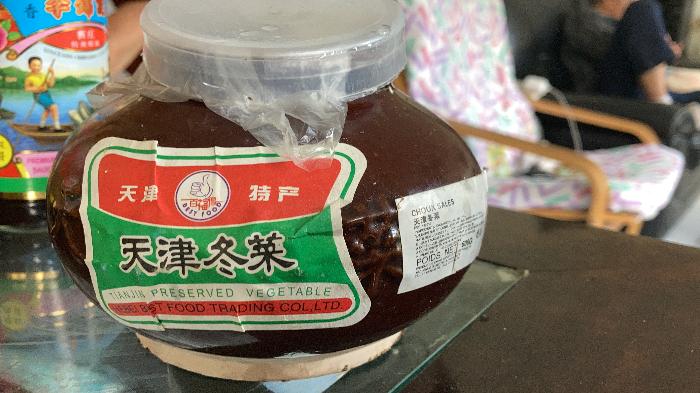 recette chinoise familiale : soupe/bouillon rapide aux algues et boulettes de poissons-Ajouter le choux sallé (tianjin preserved vegetable)